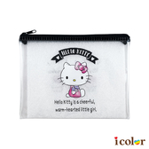 i color 三麗鷗 Kitty透明收納扁袋/收納袋(POP)