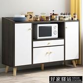 北歐餐邊柜現代簡約邊柜子家用客廳靠墻碗柜廚房多功能ins儲物柜