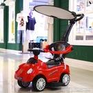 扭扭車1-3歲男女寶寶溜溜車萬向輪嬰兒手推車兒童音樂玩具滑行車 【快速出貨】