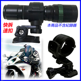 mio M733 M555 M560 plus carscam s2安全帽黏貼行車紀錄器車架快拆座黏貼機車行車記錄器支架