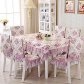 餐桌布椅墊椅套套裝茶幾桌布歐式布藝