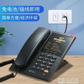 諾巴瑪A2五星級酒店電話機客房賓館專用電話座機外內線 定制logo 有緣生活館