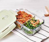 英國比得兔分隔玻璃飯盒1.1L 微波爐耐熱密封碗保鮮便當盒XH1353『伊人雅舍』