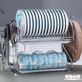 廚房置物架用品用具餐具洗放盤子置放碗碟收納架刀架碗櫃瀝水碗架 全館8折