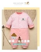 嬰兒衣服秋冬裝新生兒連體衣加厚0保暖3個月男女寶寶棉衣哈衣爬服Mandyc