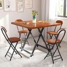 摺疊桌餐桌家用小戶型方桌4人飯桌戶外便攜擺攤桌椅宿舍簡易桌子椅子組合 夢幻小鎮