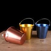 不銹鋼冰桶 酒吧KTV冰粒桶 電鍍創意冰桶 居家創意小冰桶 沙灘桶