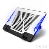 筆記本散熱器15.6寸17寸靜音風冷風扇筆記本散熱底座墊支架散熱器 KV950 『小美日記』