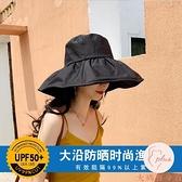 防曬帽子女韓版大沿漁夫帽防紫外線遮陽帽夏季太陽帽【大碼百分百】