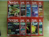 【書寶二手書T7/雜誌期刊_RGX】牛頓_231~240期間_10本合售_解剖新書2002等
