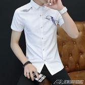 夏季男裝短袖襯衫男休閒寸衫青少年韓版修身薄款潮流學生帥氣襯衣  潮流前線