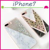 Apple iPhone7 4.7吋 Plus 5.5吋 大理石背蓋 混拼手機套 流沙閃粉保護套 全包邊手機殼 個性保護殼