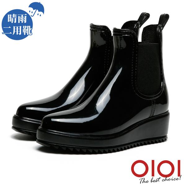 雨靴 雨中漫步鬆緊楔型短筒雨靴(黑) *0101shoes【18-R899bk】【現貨】