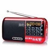 收音機 鋒立 F3收音機老年老人新款迷你小音響插卡小音箱便攜式播放機  走心小賣場