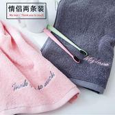 家用成人情侶一對柔軟面巾吸水厚毛巾