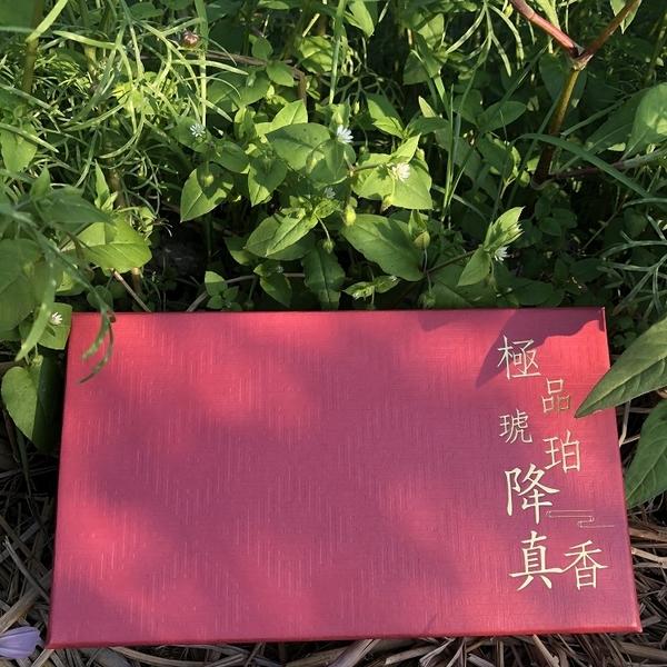 【降真香】極品琥珀降真香-環香 (新包裝)