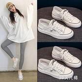 小白鞋女鞋2020年新款春季春款百搭白鞋夏季爆款鞋子單鞋春夏板鞋 FX5749 【MG大尺碼】