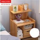 簡易床頭櫃置物架儲物櫃