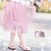 四季可穿~甜氛漾彩細柔雪紡長紗裙(大童可)-粉色追加到貨(260017)★水娃娃時尚童裝★