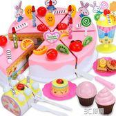 過家家生日蛋糕玩具兒童仿真蛋糕水果切切樂切切看小女孩玩具禮物 3C優購