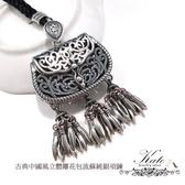 中國風花朵錢包流蘇純銀項鍊 銀飾 可打開 擴香 硫化復古 鏤空花朵 長流蘇 925純銀單墜 KATE銀飾