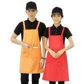 圍裙定制LOGO印字餐廳服務員工作服圍裙廚房男女雙肩圍腰廣告防水【購物節限時優惠】