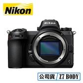 【原廠登錄送好禮】3C LiFe NIKON 尼康 Z7 BODY 單機身 + FTZ 轉接環 FX 格式 單眼相機 公司貨分期零利率