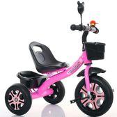 星孩兒童三輪車1-3-2-6歲大號寶寶手推腳踏車自行車童車小孩玩具  -享家生活 YTL