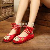 繡花鞋  千層底布鞋民族風繡花鞋單鞋女老北京布鞋平底紅色新娘鞋 『歐韓流行館』