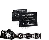 【EC數位】EN-EL21 高容量電池 V2 專用 ENEL21