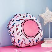 少女心抱枕粉色公主風枕頭可愛異形靠枕車內裝飾萌萌靠背igo    琉璃美衣