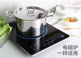 304不銹鋼湯鍋20cm加高加厚電磁爐通用GZG3372【每日三C】