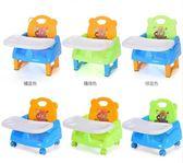 兒童餐椅叫叫椅嬰兒餐桌寶寶吃飯桌兒童椅靠背椅寶寶椅坐椅小凳子 春生雜貨