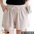 ◆韓國製造 ◆毛圈棉料材質 ◆抽繩綁帶鬆緊腰設計 ◆褲管反摺造型 ◆側邊雙口袋設計