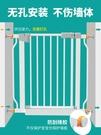 樓梯口護欄門圍欄
