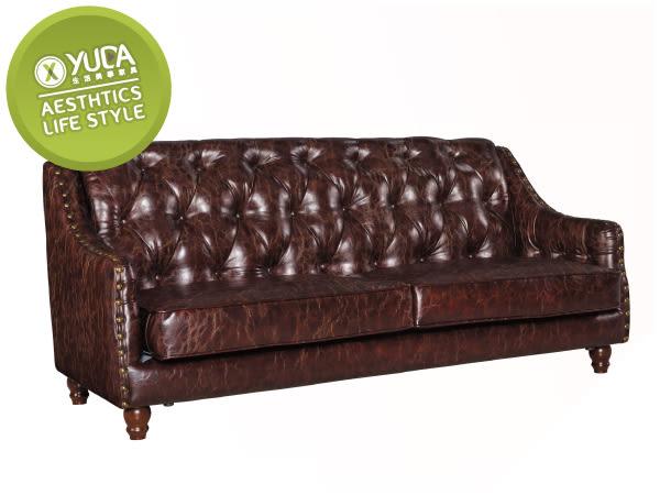 【YUDA】巴洛克風格 低調 奢華 奧斯丁 透氣皮 三人 沙發/沙發椅/坐沙發 不含抱枕 J8S 126-7