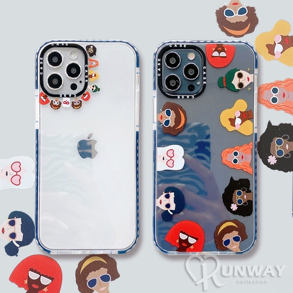 可愛女孩 插圖 透明 黑鏡頭圈 防摔殼 iPhone 12 11 Pro Max XR Xs 7/8 SE2 蘋果 手機殼