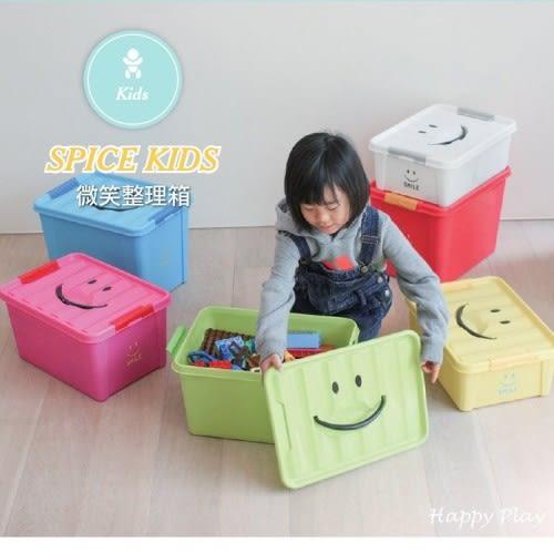 SPICE│KIDS 馬卡龍色彩 微笑整理箱L ( 附蓋,共四色 )