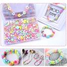 串珠玩具套組 女孩手工DIY項鍊手環禮物 88761