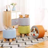 (萬聖節)小凳子實木時尚創意小板凳家用椅子布藝換鞋凳沙發凳成人圓墩矮凳
