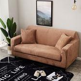 沙發套 加厚毛絨沙發套全包萬能套歐式通用沙發罩現代簡約防滑墊全蓋