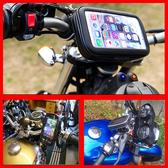 iphone8 SYM JET POWER gt evo mii摩托車導航架摩托車手機座重機車衛星導航支架機車外送手機架