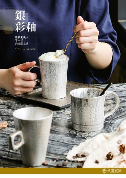 銀彩釉桶型馬克杯-(310ml)