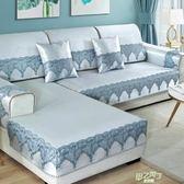 沙發套 夏季冰絲沙發墊簡約現代通用夏天款防滑涼席墊沙發套罩全包萬能套  快速出貨