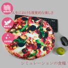 披薩造型抱枕...