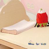 【TENDAYS】水洗透氣兒童枕(5-8歲 可水洗枕)