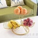 水果盤北歐風格網紅創意現代客廳家用三層果盤簡約鐵藝多層水果籃 小時光生活館