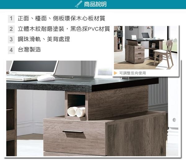 《固的家具GOOD》507-04-ADC 狄恩4尺伸縮書桌【雙北市含搬運組裝】