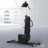 倒立機 斯諾德倒立機家用健身小型拉伸輔助電動倒掛器 MKS阿薩布魯