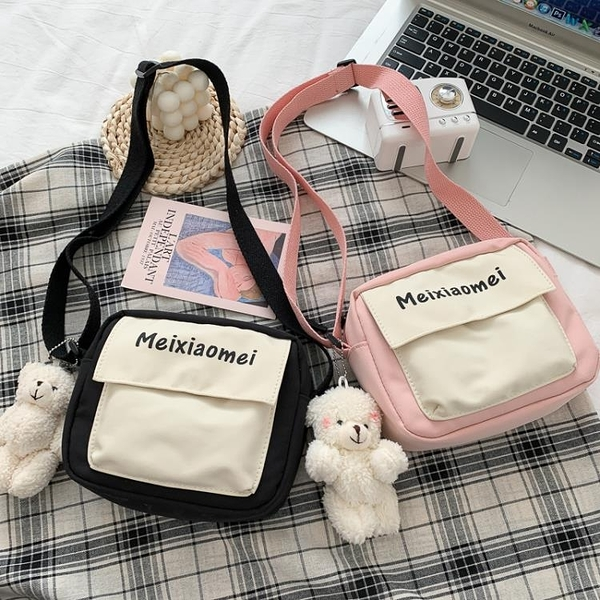 新品促銷 可愛帆布包包女新款日系學生百搭單肩包休閑街頭斜挎小方包